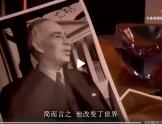 BBC重磅精品:货币大师(Masters of Money)视频