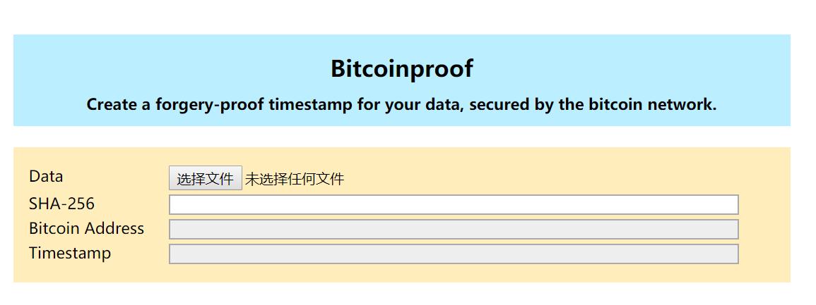 Bitcoinproof
