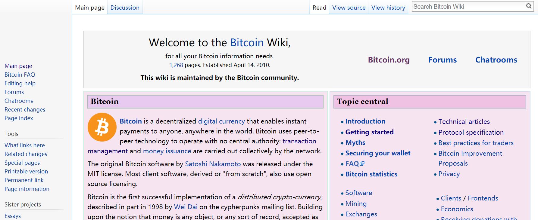 比特币维基百科