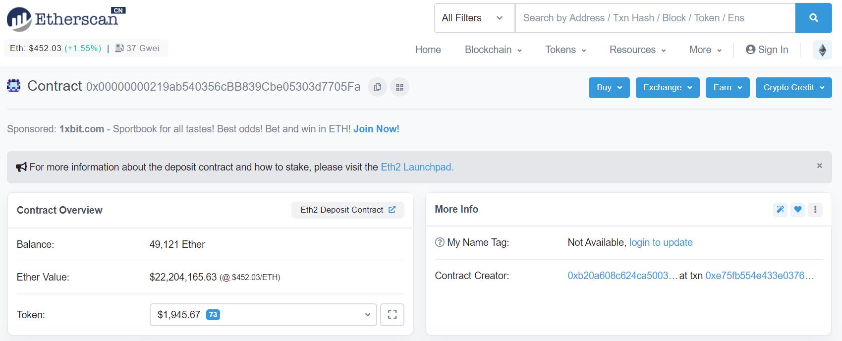 以太坊2.0验证节点启动平台
