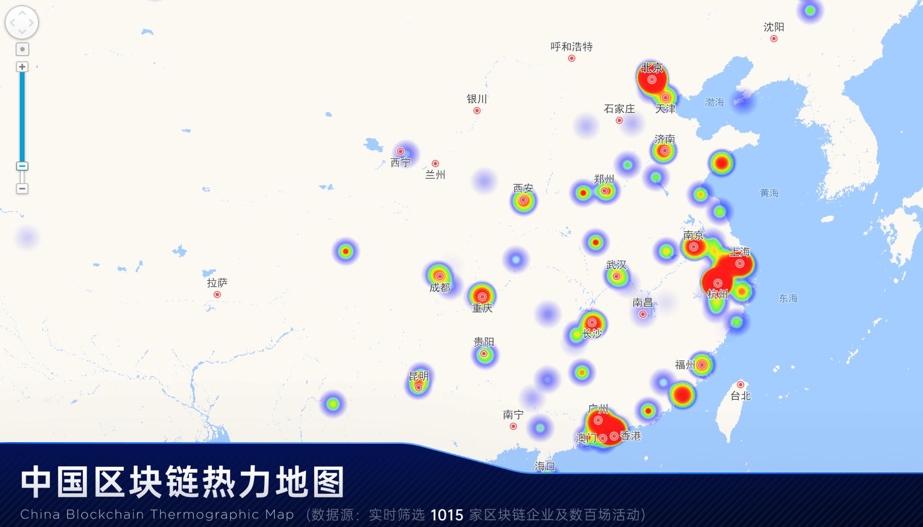 中国区块链热力地图