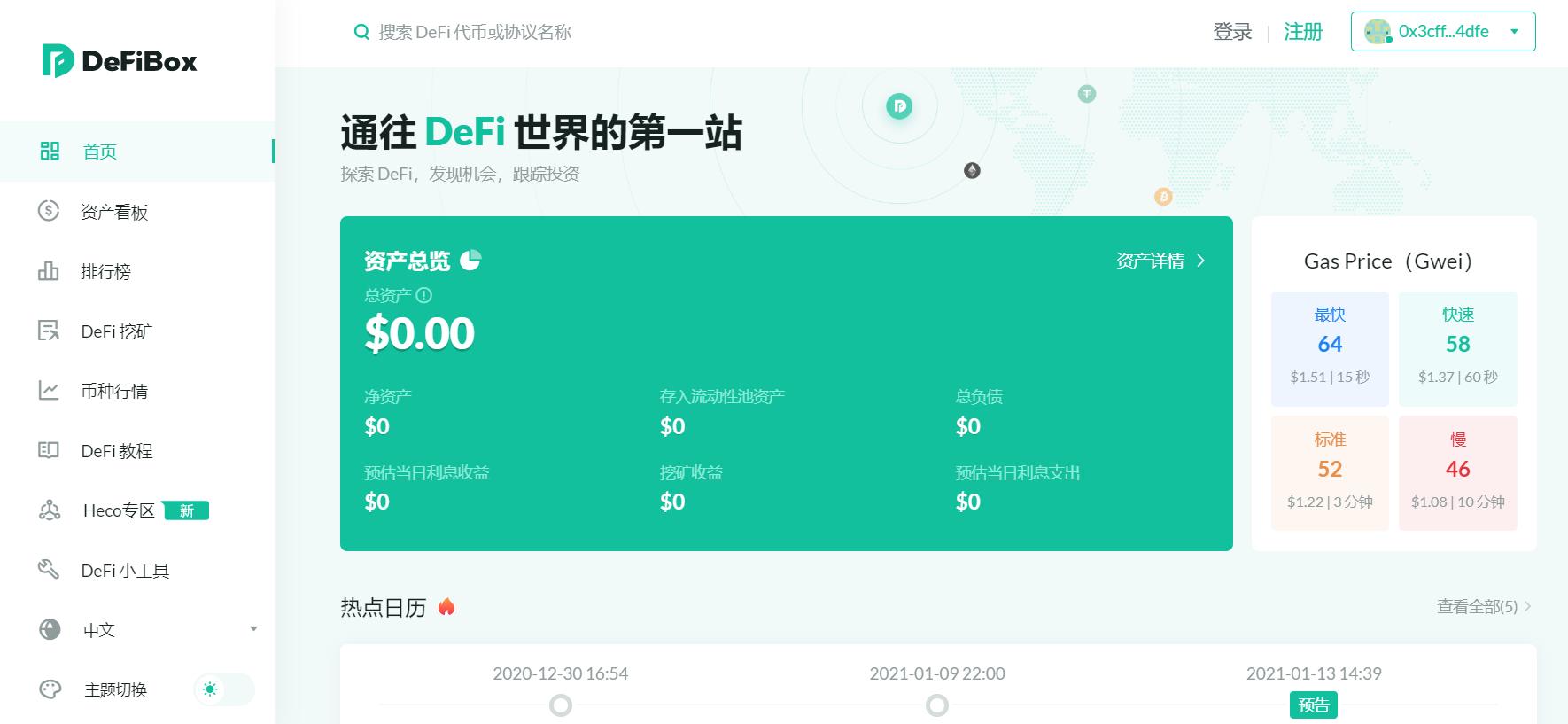 DeFiBox